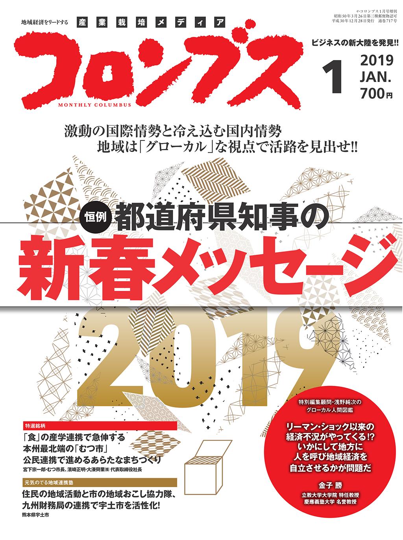2019010101